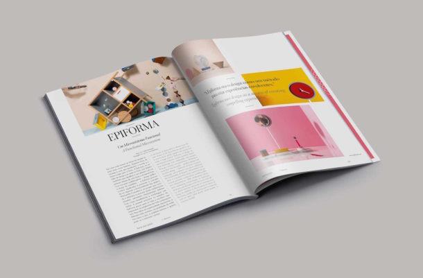 Roof Magazine A Cidaden ponta dos dedos de Sancha Trindade5